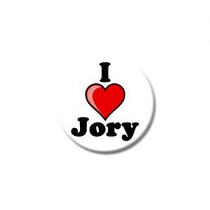 اسم جوري 300x300 الصور اسم جورى عربي و انجليزي مزخرف , معنى اسم جورى وشعر وغلاف ورمزيات