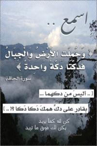 رمزيات ادعية 1 300x450 200x300 صور ورمزيات وخلفيات مكتوب عليها ادعيه اسلاميه