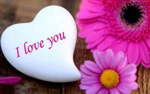 صور بحبك رمزيات وخلفيات مكتوب عليها بحبك Love 1 450x281 300x187 رمزيات مكتوب عليها بحبك وصور وخلفيات حب جديدة