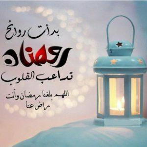 صور خلفيات ورمزيات لشهر رمضان 2017 1 450x450 300x300 صور مكتوب عليها رمضان كريم لرمزيات وخلفيات فيس بوك