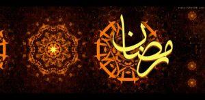 صور رمزيات تهنئة بشهر رمضان 2017 1 450x220 300x147 صور مكتوب عليها رمضان كريم لرمزيات وخلفيات فيس بوك