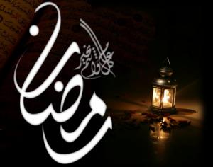 صور رمزيات تهنئة بشهر رمضان 2017 1 450x354 300x236 صور مكتوب عليها رمضان كريم لرمزيات وخلفيات فيس بوك