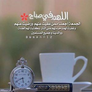 صور صباحية جميلة خواطر مكتوبة للصباح 2 450x450 300x300 صور رمزيات عن الصباح وبطاقات مكتوب عليها عبارات وخواطر