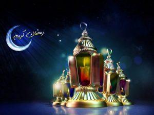 صور فوانيس رمضان 2017 اشكال فانوس رمضان 2 450x338 300x225 رمزيات فانوس رمضان في اجمل صور رمزية للفوانيس الجديدة
