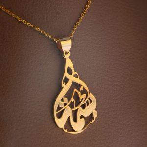 معنى بسمة 450x450 300x300 صور اسم بسمة عربي و انجليزي مزخرف , معنى اسم بسمة وشعر وغلاف ورمزيات