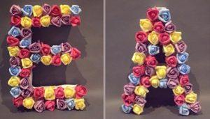 11950505 885170174907840 2075606566 n 300x171 صور حرف A مع E , صور a و E رومانسية حب