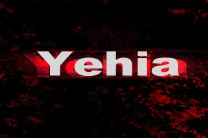 1408977868254 300x200 افتراضي بالصور اسم يحيى عربي و انجليزي مزخرف , معنى اسم يحيى وشعر وغلاف ورمزيات