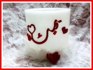 1743496 641121855929244 1917664445 n 300x229 اسم حبيبى الوحيد عربي و انجليزي مزخرف , انت حبيبى الوحيد