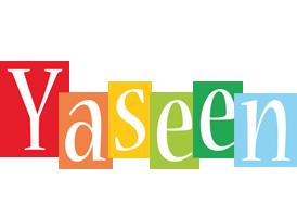2015 1415945246 114 الصور اسم ياسين عربي و انجليزي مزخرف , معنى اسم ياسين وشعر وغلاف ورمزيات