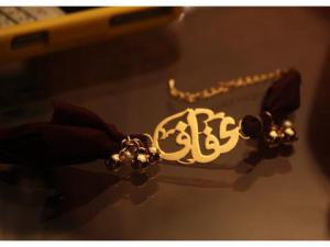 63448hayah 300x225 بالصور اسم عفاف عربي و انجليزي مزخرف , معنى اسم عفاف وشعر وغلاف ورمزيات