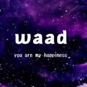 %name بالصور اسم وعد عربي و انجليزي مزخرف , معنى اسم وعد وشعر وغلاف ورمزيات