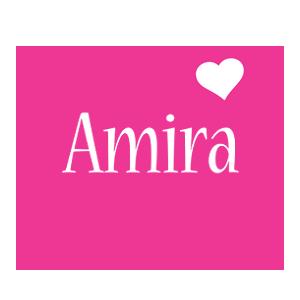 Amira designstyle love heart m صور ِاسم اميرة مزخرف انجليزى , معنى اسم اميرة و شعر و غلاف و رمزيات