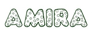 coloring page first name amira 300x113 صور ِاسم اميرة مزخرف انجليزى , معنى اسم اميرة و شعر و غلاف و رمزيات