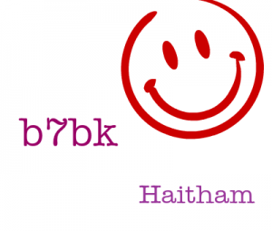 haitham love b7bk 132214041788 300x255 بالصور اسم هيثم عربي و انجليزي مزخرف , معنى اسم هيثم وشعر وغلاف ورمزيات