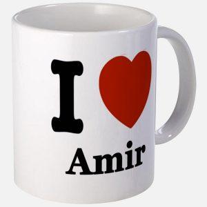 i love amir mug 300x300 بالصور اسم امير عربي و انجليزي مزخرف , معنى اسم امير وشعر وغلاف ورمزيات