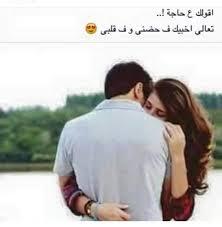 images 1 1 اسم حبيبى الوحيد عربي و انجليزي مزخرف , انت حبيبى الوحيد