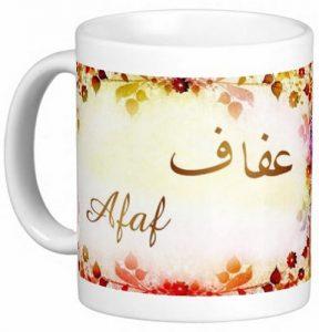 mug tasse prenom arabe feminin afaf g 288x300 بالصور اسم عفاف عربي و انجليزي مزخرف , معنى اسم عفاف وشعر وغلاف ورمزيات