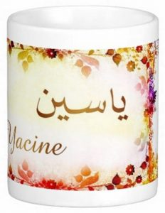 mug tasse prenom arabe masculin yacine m 232x300 الصور اسم ياسين عربي و انجليزي مزخرف , معنى اسم ياسين وشعر وغلاف ورمزيات