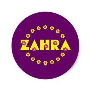 zahra in flores yellow classic round sticker rbdf92bc8b157473e8845e676a18c33b3 v9waf 8byvr 324 300x300 صور أسم زهرة مزخرف انجليزى , صور مكتوب عليها اسم زهره