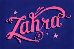 zahra name 300x201 صور أسم زهرة مزخرف انجليزى , صور مكتوب عليها اسم زهره