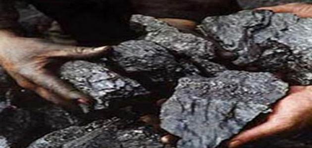 Photo of مصدر الطاقة الحرارية