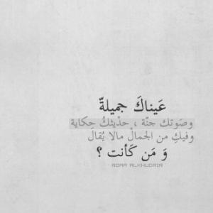 اجمل رمزيات حب انستجرام 2 300x300 صور ورمزيات مكتوب عليها عبارات حب بالعربي والانجليزي