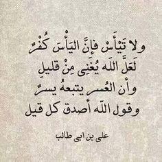 ادعية اسلامية 3 رمزيات واتس اب ادعية مكتوبة