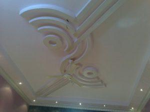 -جبس-المجالس-2-450x338-300x225 صور ديكورات غرف جبسية , تصميمات عالمية جبس بورد