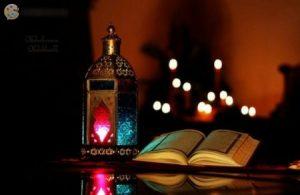 اشكال فوانيس رمضان ملونة 2 450x293 300x195 خلفيات ورمزيات تهنئة رمضان صور فوانيس رمضان