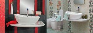 -حمام-2-450x164-300x109 صور حمامات شيك , ديكورات حمامات روكا حلوة