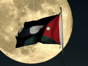 -300x225 صور علم الأردن, خلفيات ورمزيات الأردن, صور متحركة لعلم الأردن