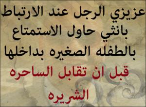 حكم ومواعظ 1 450x332 300x221 صور واقوال مأثورة ورمزيات عن الحياة اليومية
