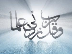 خلفيات-موبايل-اسلامية-ودينية-جميلة-HD-1-300x225 صور اسلامية, تحميل صور اسلامية, صورك الاسلامية