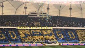 خلفيات نادي النصر 3 450x253 300x169 صور رمزيات نادي النصر السعودي بجودى اتش دي