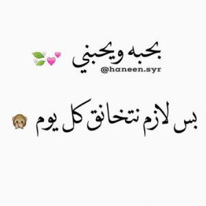 رمزيات حب انستجرام جديدة 2017 1 450x450 300x300 صور ورمزيات مكتوب عليها عبارات حب بالعربي والانجليزي