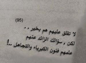 صورحزينه مع عبارات حزينه 450x329 300x219 رمزيات حزن وصور عبارات حزينة مكتوبة في رمزيات كتابية