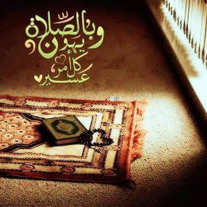 -اسلامية-جديدة-مكتوب-عليها-3-300x300 تحميل صور اسلامية جميلة, Download images beautiful Islamic