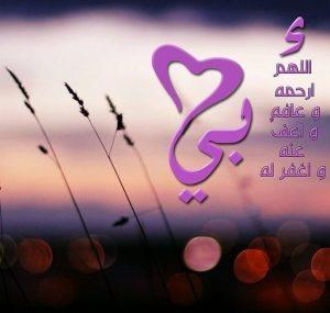 -اسلامية-جميلة-1-300x285 تحميل صور اسلامية جميلة, Download images beautiful Islamic