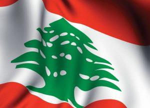 -العلم-اللبناني-4-300x216 صور علم لبنان, خلفيات ورمزيات لبنان, صور متحركة لعلم لبنان
