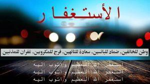صور-خلفيات-دينية-واسلامية-جميلة-ادعية-اسلامية-30-300x169 صور وخلفيات اسلاميه جميلة رائعة , تحميل صور اسلامية وادعية , صور مكتوب عليها كلام اسلامي للفيس بوك