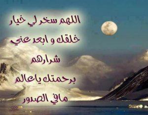 صور-خلفيات-دينية-واسلامية-جميلة-ادعية-اسلامية-6-300x235 صور وخلفيات اسلاميه جميلة رائعة , تحميل صور اسلامية وادعية , صور مكتوب عليها كلام اسلامي للفيس بوك