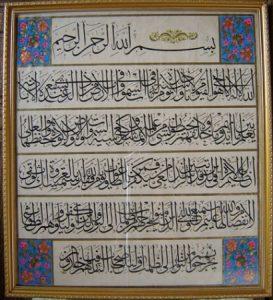 -دينية-اسلامية-جميلة-3-409x450-273x300 صور خلفيات واتس اب دينية , اذكار وصور ايه الكرسي