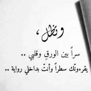 %name صور ورمزيات مكتوب عليها عبارات حب بالعربي والانجليزي