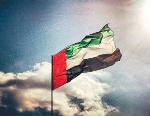 صور علم امارات العربية 2 450x347 300x231 صور اعلام دولة الامارات , رمزيات العلم الاماراتي لفايبر وواتس اب
