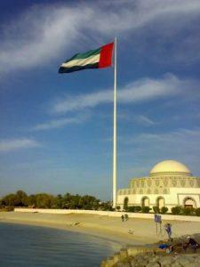 صور علم امارات العربية 3 338x450 225x300 صور اعلام دولة الامارات , رمزيات العلم الاماراتي لفايبر وواتس اب