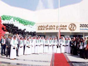 صور عن الامارات 1 450x338 300x225 صور اعلام دولة الامارات , رمزيات العلم الاماراتي لفايبر وواتس اب