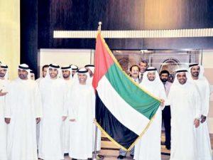 صور عن الامارات 2 450x338 300x225 صور اعلام دولة الامارات , رمزيات العلم الاماراتي لفايبر وواتس اب