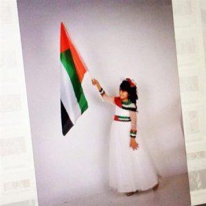 صور عن الامارات 3 450x450 300x300 صور اعلام دولة الامارات , رمزيات العلم الاماراتي لفايبر وواتس اب