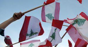 -عن-لبنان-3-300x162 صور علم لبنان, خلفيات ورمزيات لبنان, صور متحركة لعلم لبنان