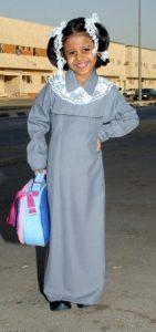 صور مريلة مدرسة للبنات الصغار 3 212x450 141x300 صور مرايل المدرسة للبنات , موديلات جديدة لمريول المدارس